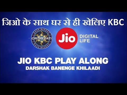 Xxx Mp4 Jio Users Play KBC At Home Ghar Baithe Hi Khele KBC 3gp Sex