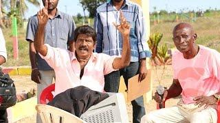 Superhit Tamil Movie   Goundamani Senthil Comedy Movie   Siva Kumar   Onna Irukka Kathukanum
