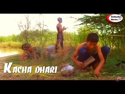 Xxx Mp4 XXx BLACK MAN Full Hindi Movie 2014 Dabhodiyamovies 3gp Sex