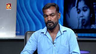 Kathayallithu Jeevitham |Subhash & Sheena Case | Episode #01 | 05th June 2018