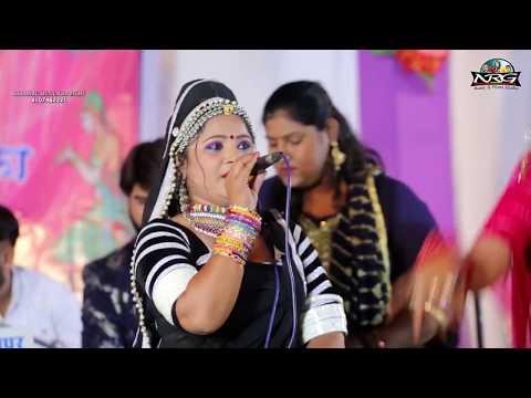 Xxx Mp4 Rani Rangili Arjun Rana लीलण सिणगारे Lilan Singaare Tejaji Bhajan ओलादर चंदाना की भागल लाइव 3gp Sex
