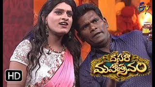 Chammak Chandra Performance | Dasara Mahotsavam  | 30th September 2017 | ETV  Telugu