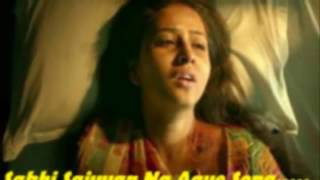 ek saans aaye re, sakhi  saiyaan with lyrics