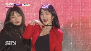 Show Champion EP.259 Red Velvet - Red Flavor [레드벨벳 - 빨간 맛 ]