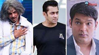 सलमान ने की कपिल शर्मा की बेज्जति, सुनील ग्रोवर को लेकर दिया बड़ा बयान..| Salman Insults Kapil