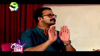Star Chat : Jayasurya About Punyalan Private Limited | 19th November 2017