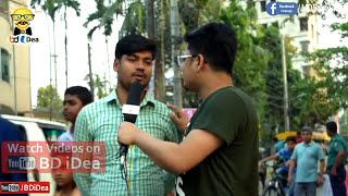 বৈশাখ ১৪২৪ | Bangla New Social Experiment 2017 | Boishakh 1424 | New Bangla Funny Video | BD iDea