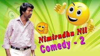 Nimirnthu Nil Tamil Movie Comedy Scenes | Part 2 | Jayam Ravi | Amala Paul