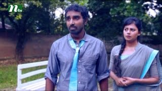 Bangla Natok Shesh Bikeler Gan (শেষ বিকেলের গান) | Episode 70 | Mosharraf Karim, Tania, Saju