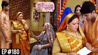 Kahe Diya Pardes | 15th October Episode Update 180 | Zee Marathi | Sayali Sanjeev, Rishi Saxena