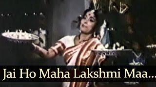 Jai Maha Lakshmi - Jai Mahalaxmi Maa Songs - Ashish Kumar - Anita Guha - Usha Mangeshkar