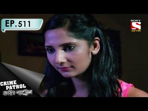 Crime Patrol - ক্রাইম প্যাট্রোল (Bengali) - Ep 511 - There was a beauty; there was a crazy man