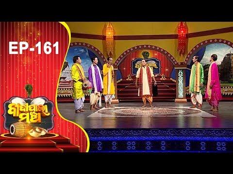 Xxx Mp4 Badi Pala Mancha Ep 161 ସମୁଦ୍ର ମନ୍ଥନ Part 1 Samudra Manthana Part 1 3gp Sex
