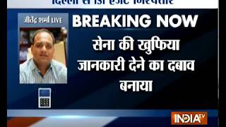 Alleged ISI Agent Mohammad Parvez Arrested In Delhi For Threatening Woman Colonel