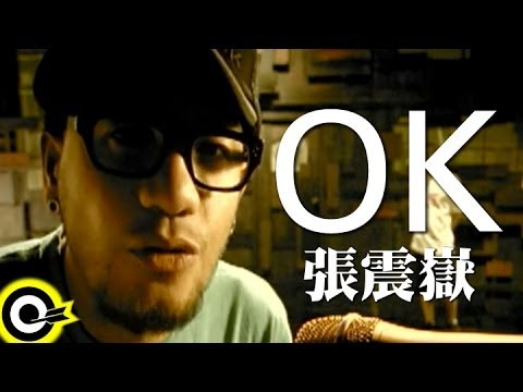 Xxx Mp4 張震嶽 A Yue【Ok】Official Music Video 3gp Sex