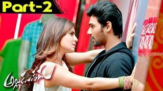 Alludu Seenu Full Movie Part 2    Samantha, Bellamkonda Srinivas, Tamannah