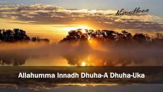Doa Solat Dhuha (Lyric) - Unic