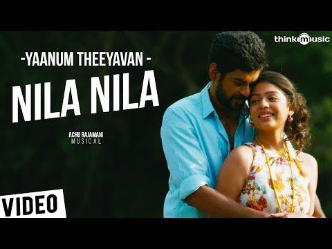 Xxx Mp4 Yaanum Theeyavan Nila Nila Video Song Raju Sundaram Ashwin Jerome Varsha Achu 3gp Sex
