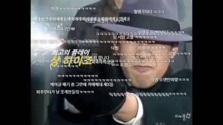 [티비플] 심영이 진다 (오버워치)