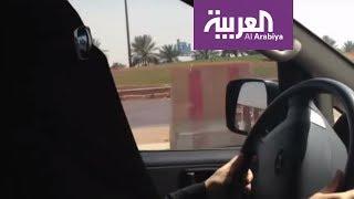 شاهد.. كيف استعدت السعوديات ليوم القيادة