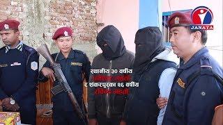 CMW - यसरी भयो मालिक महतो हत्या || Shiva Lamsal