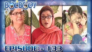 Bulbulay Ep 133 - ARY Digital Drama