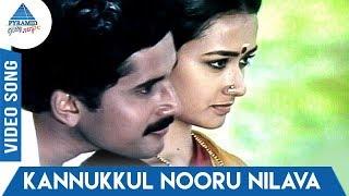 Kannukkul Nooru video Song | Vedham Pudhithu | Sathyaraj | Amala | Saritha | Pyramid Glitz Music