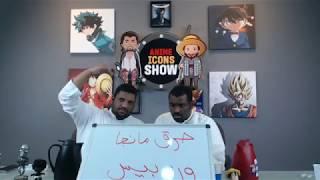 بث المانجا - صدام في ون بيس ولقب جديد في هنتر !!