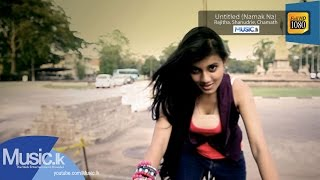 Untitled (Namak Na) - Rajitha, Shanudrie, Chamath - Official Full HD Video From www.Music.lk