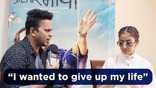 Manisha Koirala Says