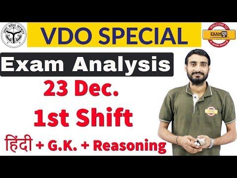 Xxx Mp4 23 Dec 1st Shift Exam Analysis VDO SPECIAL हिंदी G K Reasoning By Vivek Sir 3gp Sex