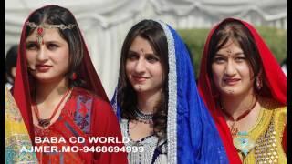 pc mobile Download Sindhi DJ Remix ''Jiye Muhinji Sindh'' - Jagdish Mangtani