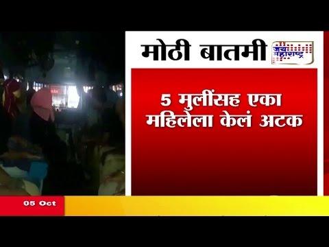Cops bust sex racket in Nashik; 6 arrested