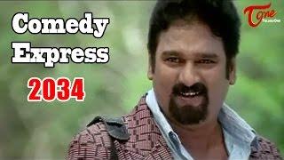 Comedy Express 2034   B 2 B   Latest Telugu Comedy Scenes   #ComedyMovies