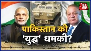 Is Pakistan Preparing For War With India?