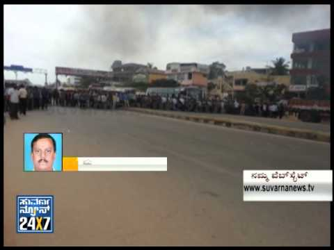 Bus Catches Fire in Bengaluru | 3 Injured accident took place in KR Puram