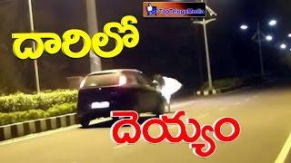 #Top 1 Real Ghost Video   #దారి లో దెయ్యం  #Top Telugu Media