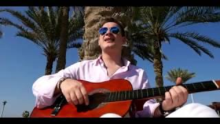 Marian Cozma-Frumoasa mea (New Song 2019 Dubai)