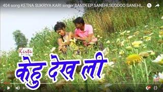 BHojpuri Hot Song 2016 @ Romantics Song @ Saiyan Laine Busy Ba @ सइयां लाईन बिजी बा