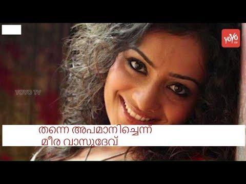 Xxx Mp4 Meera Vasudevan Is Peeved With JB Junction YOYO TV Malayalam 3gp Sex