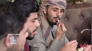 أرب أيدل Extra الحلقه 6 كامله الموسم الرابع Arab idol