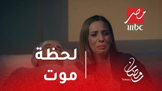 قانون عمر - لحظة موت شهاب قبل اعترافه بدليل براءة عمر
