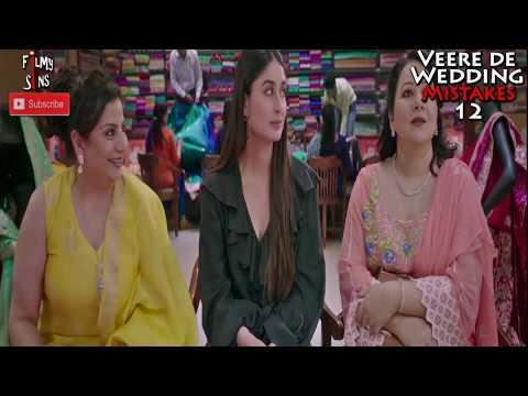 Xxx Mp4 26 Mistakes In Veere Di Wedding Plenty Mistakes In Veere Di Wedding Full Hindi Movie 3gp Sex