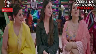 (26 Mistakes) In Veere Di Wedding - Plenty Mistakes In Veere Di Wedding Full Hindi Movie.