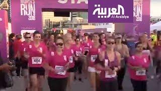 صباح العربية | ماراثون للنساء في دبي