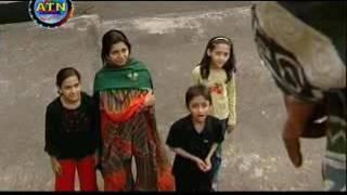 Bangla Natok-Kothai Pabo Tare 01(ঢাকাইয়া নাটক)