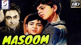 Masoom l Ashok Kumar, Sarosh Irani l 1960
