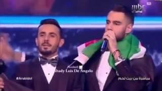 بطل عرب ايدل للموسم 2017