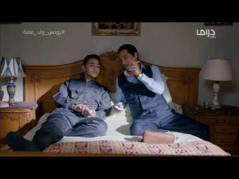 Xxx Mp4 الحلقة 21 موقف طريف بين شبل و يونس  يونس ولد فضة  رمضان يجمعنا 3gp Sex