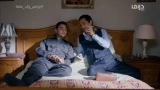 الحلقة 21|موقف طريف بين شبل و يونس #يونس_ولد_فضة #رمضان_يجمعنا
